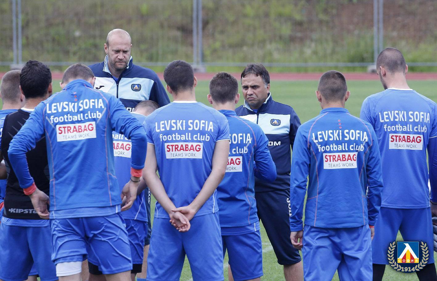 Levski Sofia Niksic Maçı İddaa Tahmini 29.06.2017